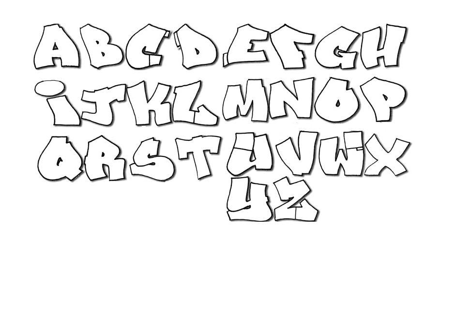 Алфавит граффити